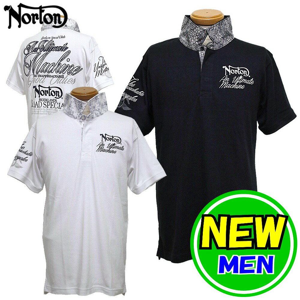 ノートン/ Norton (2019春夏新作!)192N1201 バンダナ アップリケ ポロ メンズ ゴルフ ポイント3倍!