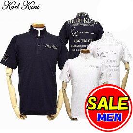 【30%OFF!セール】カールカナイ / KARL KANI (春夏モデル!)ラグジュアリー ポロシャツ (62KG1900) [KARL KANI ](メンズ)ゴルフウェア