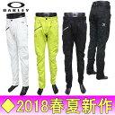 オークリー / OAKLEY 2018春夏新作!SKULL Z-3D TAPERED 5.0/ ストレッチ/スカル テーパードストレートパンツ/ゴルフウェア/メ...