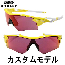 オークリー / OAKLEY 当店オリジナルカスタムオーダー品!RADARLOCK / レーダーロック / アジアンフィット/Team Yellow(アイウェア/サングラス)ゴルフウェア