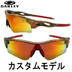 オークリー / OAKLEY カスタム オーダー品!RADARLOCK / レーダーロック / アジアンフィット(アイウェア/サングラス)ゴルフ 野球
