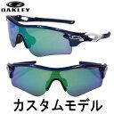 オークリー / OAKLEY 当店オリジナルカスタムオーダー品!RADARLOCK / レーダーロック / アジアンフィット/ Team Navy…