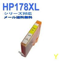 HP178XL【ヒューレットパッカード(HP)】HP178XLカートリッジイエローCB325HJ純正リサイクル