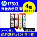 sale【ラッキーシール対応】【互換インク】HP178XL互換(残量表示機能付)【 ヒューレットパッカード(HP)】HP178XL カートリッジ4色セット互換