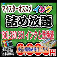https://image.rakuten.co.jp/auc-standardcolor/cabinet/canon/03377302/imgrc0063896076.jpg