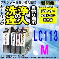 ブラザー工業(Brother)LC12互換インクカートリッジブッラクLC12BK【純正互換】