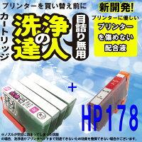 HP178XL【ヒューレットパッカード(HP)】HP178XLカートリッジマゼンタCB324HJ純正リサイクル