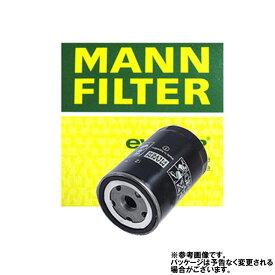 フューエルエレメント フォルクスワーゲン パサート 型式 E-3BACKF用 MANN マン WK830/7 | フューエルフィルター 燃料フィルター 交換 整備 車用 輸入車 外車 燃料エレメント