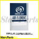 エアーエレメント デミオ 型式 DE5FS エンジン ZY-VE 用 V9112-E021 タクティ ドライブジョイ DJ TACTI ○マツダ MAZD…