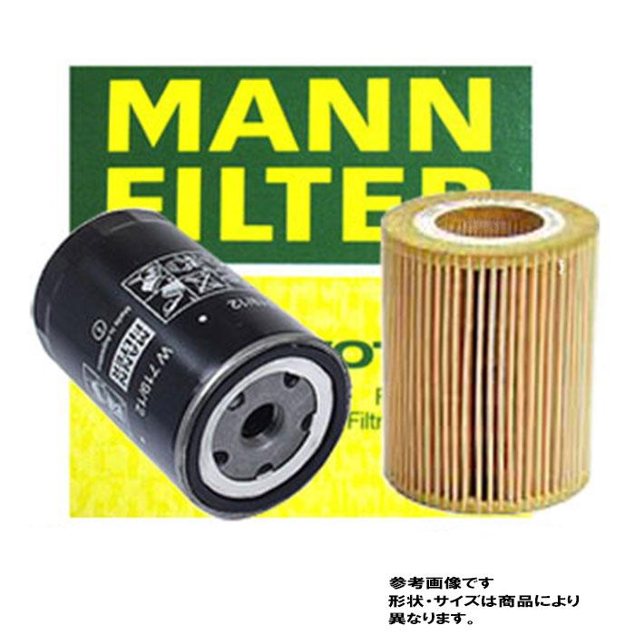 オイルエレメント フォルクスワーゲン シロッコ 型式 13CDL用 MANNマン HU719/6X | エンジンオイルエレメント オイルフィルター 交換 エンジン 車 整備 輸入車用オイルフィルタ