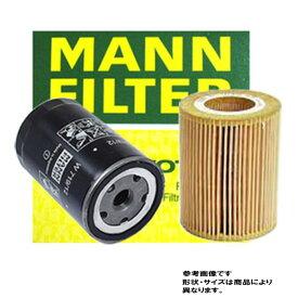 オイルエレメント フォルクスワーゲン ゴルフVII 型式 AUCPT用 MANNマン W712/95   エンジンオイルエレメント オイルフィルター 交換 エンジン 車 整備 輸入車用オイルフィルタ