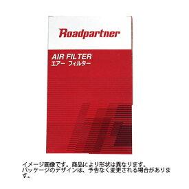 ロードパートナー エアフィルター ダイハツ マックス 型式L950S/L960S用 1PD6-13-Z40A エアーフィルタ エアクリーナーエレメント エアクリーナーフィルター エアエレメント エアーエレメント 17801-87219-000 17801-97204-000対応 おすすめメーカー
