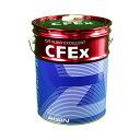CVT ミッションオイル 20リットル缶 ダイハツ ミラ L275S用 CVTギアオイル アイシン エクセレント CFEx | CVTフルード…