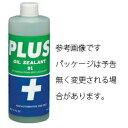 エンジンオイル添加用 高性能オイルシーリング剤 PLUS91 325ml 安斉交易 PLUS91-325 | エンジンオイル 車 添加剤 メン…