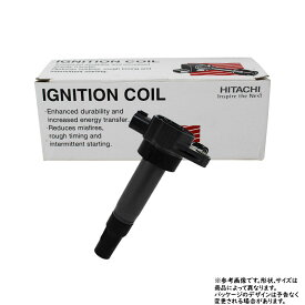 イグニッションコイル ジェイド FR4 H27.02〜用 日立 U16H04-COIL 1個