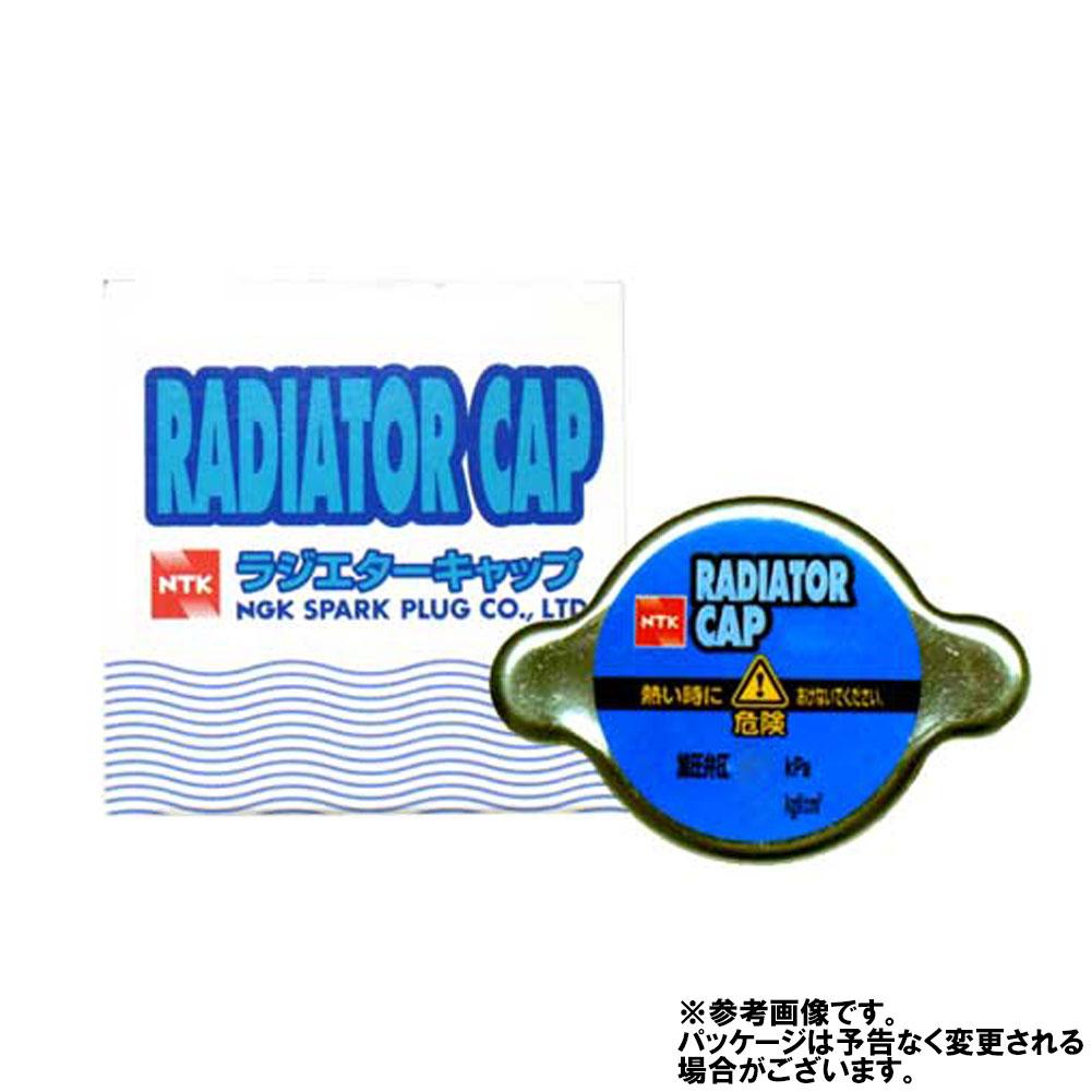 ラジエターキャップ 日産 ラフェスタ 型式 B30 NB30用 日本特殊陶業 NTK P539K | ラジエーターキャップ 交換 部品 パーツ 腐食 サビ 冷却水 クーラント交換