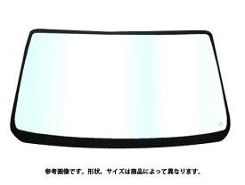 【送料無料】 フロントガラス マツダ MAZDA アクセラスポーツ(5ドア) 型式BL系用 108062 | 車検部品 車検 部品 フロントウインドシールドガラス