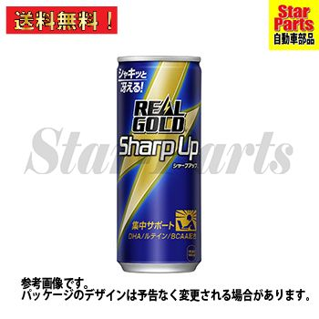 リアルゴールドシャープアップ 250ml缶 入数30 リアルゴールド 4902102125055 代引き不可