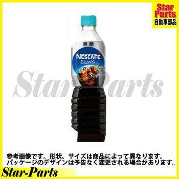 ネスカフェエクセラ ボトルコーヒー無糖 900ml×12本 12213569 ネスレ
