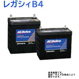 AC Delco バッテリー スバル レガシィB4 型式BM9 H22.01?H26.06対応 AMS80D23R 充電制御車対応 AMSシリーズ   送料無料(一部地域を除く) ACデルコ メンテナンスフリー 車用 国産車用 カーバッテリー カー メンテナンス 整備 自動車 車用品 カー用品 交換用