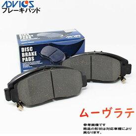 フロント用 ブレーキパッド ダイハツ ムーヴラテ L560S用 アドヴィックス SN943P   ADVICS アドビックス pad 交換 ブレーキ ディスクパッド ブレーキ 整備 車用 04491-B1051 相当 ディスクブレーキパッド パッド