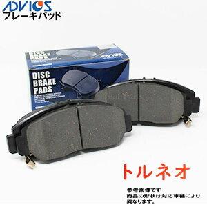 フロント用 ブレーキパッド ホンダ トルネオ CF3用 アドヴィックス SN430P | ADVICS アドビックス pad 交換 ブレーキ ディスクパッド ブレーキ 整備 車用 45022-S0A-943 相当 ディスクブレーキパッド パ
