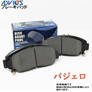 フロント用 ブレーキパッド 三菱 パジェロ V44W用 アドヴィックス SN799P   ADVICS アドビックス pad 交換 ブレーキ ディスクパッド ブレーキ 整備 車用 MR389546 相当 ディスクブレーキパッド パッド