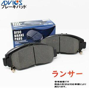 フロント用 ブレーキパッド 三菱 ランサー CM8A用 アドヴィックス SN277   ADVICS アドビックス pad 交換 ブレーキ ディスクパッド ブレーキ 整備 車用 MR389511 相当 ディスクブレーキパッド パッド  