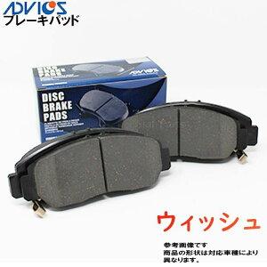 フロント用 ブレーキパッド トヨタ ウィッシュ ANE11W用 アドヴィックス SN687 | ADVICS アドビックス pad 交換 ブレーキ ディスクパッド ブレーキ 整備 車用 04465-68010 相当 ディスクブレーキパッド