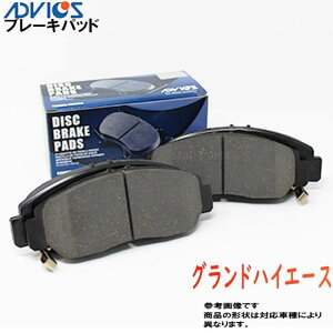フロント用 ブレーキパッド トヨタ グランドハイエース VCH28K用 アドヴィックス SN647   ADVICS アドビックス pad 交換 ブレーキ ディスクパッド ブレーキ 整備 車用 04465-26370 相当 ディスクブレー