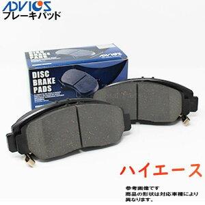 フロント用 ブレーキパッド トヨタ ハイエース RZH110G用 アドヴィックス SN646 | ADVICS アドビックス pad 交換 ブレーキ ディスクパッド ブレーキ 整備 車用 04465-26030 相当 ディスクブレーキパッド