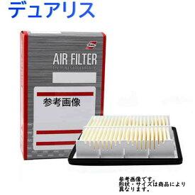 パシフィック工業 エアフィルター 日産 デュアリス 型式J10/NJ10用 PA-2639 エアーフィルタ エアクリーナーエレメント エアクリーナーフィルター エアエレメント エアーエレメント AY120-NS055対応 | エアーフィルター エンジン