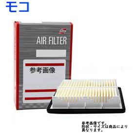 パシフィック工業 エアフィルター 日産 モコ 型式MG22S用 PA-9637 エアーフィルタ エアクリーナーエレメント エアクリーナーフィルター エアエレメント エアーエレメント 16546-4A0A1対応 | エアーフィルター エンジン