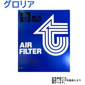 東洋エレメント エアフィルター 日産 グロリア 型式UY31/UJY31用 TO-2934V TOYO エアーフィルタ エアクリーナーエレメント エアクリーナーフィルター エアエレメント エアーエレメント AY120-NS015 16546-V7200対応 おすすめメーカー|エアーフィルター エンジン