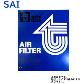 東洋エレメント エアフィルター トヨタ SAI 型式AZK10用 TO-1923 TOYO エアーフィルタ エアクリーナーエレメント エアクリーナーフィルター エアエレメント エアーエレメント 17801-38011 17801-38010対応 おすすめメーカー|エアーフィルター エンジン