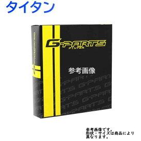 G-Parts エアフィルター マツダ タイタン 型式LKR85A/LLR85AR/LLS85AR用 WA-1517P エアーフィルタ エアクリーナーエレメント エアクリーナーフィルター エアエレメント エアーエレメント 1K08-23-603対応 おすすめメーカー エアクリーナ  エアーフィルター エンジン