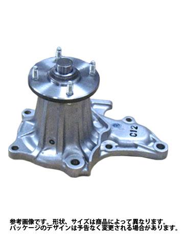 ウォーターポンプ 三菱ふそう ファイター 用 GMB GWM-98AMOS | WATER PUMP ウオポン 車検 交換 車 ME993767 相当 エンジン冷却水ポンプ クーラントポンプ