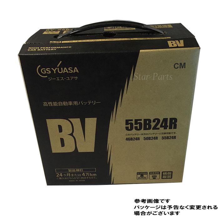 【送料無料】 GSユアサ バッテリー BVシリーズ ホンダ ストリーム LA-RN2 ナビ付 用 BV-55B24R | カーバッテリー YUASA GS ユアサ 車 用 車 バッテリー交換 自動車用 ジーエス 国産車用 GSYUASA
