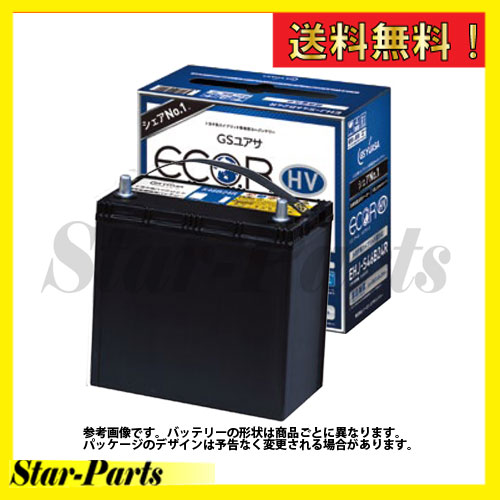 GSユアサ ECO.R HVシリーズ バッテリー トヨタ TOYOTA プリウス ZA-NHW11 用 EHJ-S34B20L エコアール ハイブリッド車 補機用バッテリー