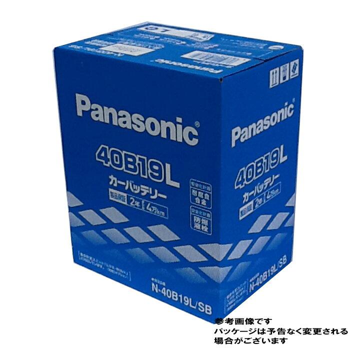 【送料無料】 パナソニック SBバッテリー スズキ パレット CBA-MK21S用 N-40B19L/SB | SUZUKI バッテリー交換 バッテリー 車 車用 カーバッテリー SBシリーズ