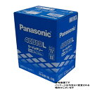 【送料無料】 パナソニック SBバッテリー ダイハツ コペン ABA-L880K用 N-40B19L/SB   DAIHATSU バッテリー交換 バッテリー 車 車用 カ…