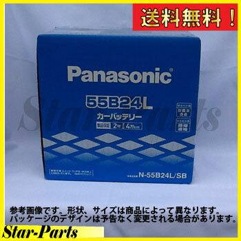 SB バッテリー マークX DBA-GRX120 用 N-55B24L/SB 高性能バッテリー パナソニック Panasonic トヨタ TOYOTA
