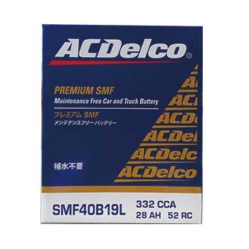 【送料無料】 バッテリー ダイハツ ミラ GBD-L275V 用 SMF40B19L | ACデルコ AC ACDelco SMF メンテナンスフリー 40B19L 車用 車 バッテリー交換 国産車用 DAIHATSU