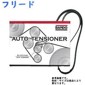 バンドー ファンベルトテンショナーとベルト セット ホンダ フリード 型式 GB3 GB4 用 | ファンベルトオートテンショナー テンショナー ファンベルト Bando 交換 ドライブベルト