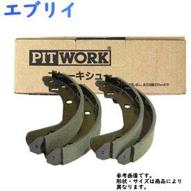 リアブレーキシュー スズキ エブリイ DA64V/DA64W 用 ピットワーク AY360-SU005 | ブレーキ シュー PITWORK 整備 交換 車 部品 リア リヤ 53200-68H10 相当 ブレーキライニング ライニング