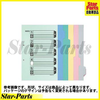 コクヨ カラー仕切カード(ファイル用) A3縦 5山+扉紙 2穴 10組入 シキ-90