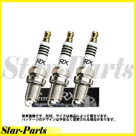 プレミアムRXプラグ ピクシススペース L575A L585A エンジン KF 用 LKR7ARX-P 3本セット 日本特殊陶業 NGK エヌジーケー