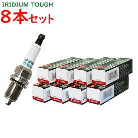 デンソー イリジウムタフプラグ ホンダ フリードスパイク 型式GP3(HYBRID)用 VFKH20(V91105655) 8本セット | DENSO イリジウムプラグ 点火プラグ スパークプラグ タフプラグ ゆうパケット
