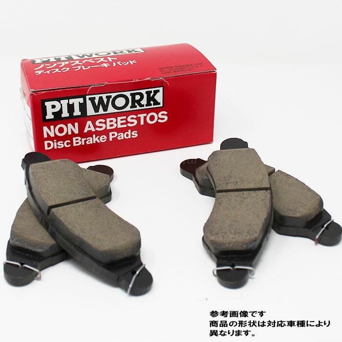 フロント用 ブレーキパッド トヨタ ラウム NCZ20用 ピットワーク AY040-TY076 | PITWORK pad 交換 ブレーキ ディスクパッド ブレーキ 整備 車用