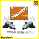フロントディスクブレーキパッド ミライース LA300S LA310S 用 PF-6428 ブレーキメーカーとしての安心の品質 日清紡ブレーキ NISSHINB...